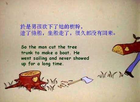 Kisah Sebatang Pohon