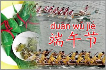 Festival Perayaan Duan Wu Jie (Bak Cang)