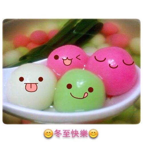 Selamat Merayakan Festival Dong Zhi 22 Desember 2015