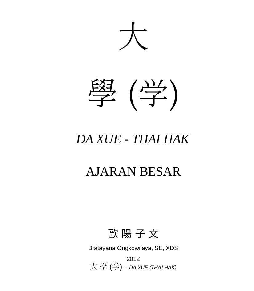 Da Xue - Thai Hak - Ajaran Besar