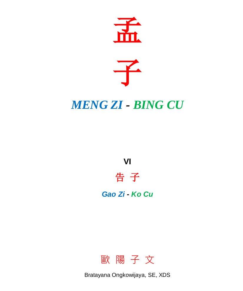 Meng Zi ( Bing Cu ) 6-7 – Bilingual