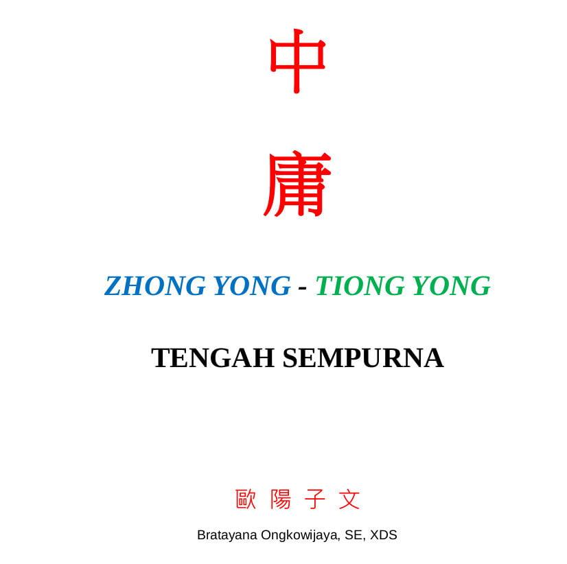 Zhong Yong (Tiong Yong) – Tengah Sempurna – Bilingual