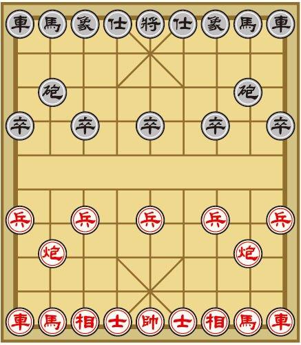 Xiang Qi (象棋)