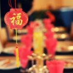 Dekorasi Hoki Tionghoa