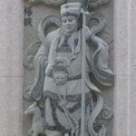 Dewa Er Lang Shen (二郎神)