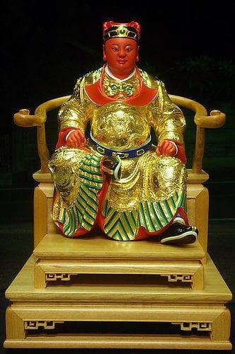 Dewa Guang Ze Zun Wang (廣澤尊王)
