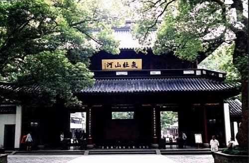 Gerbang Kuil Yue Fei Hangzhou