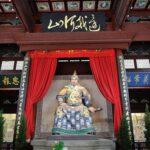 Jenderal Yue Fei, Sosok Ksatria Yang Lembut dan Penuh Belas Kasih