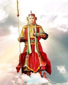 Kitab Suci Dewa Er Lang Sen (Er Lang Shen Zhen Jing)