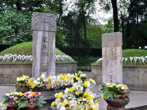 Makam Yue Fei dan Yue Yun
