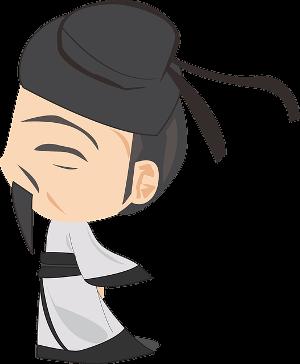 Orang Tiongkok Kuno