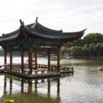 Paviliun Tionghoa - 676