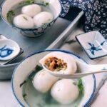 Ronde / Tang Yuan (汤圆)