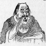 Shennong (神农)