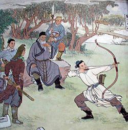 Yue Fei Belajar Memanah