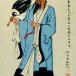 Zhuge Liang : 10 Kekuatan Manusia
