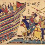 Zhuge Liang - Taktik Kota Kosong (諸葛亮-空城市)