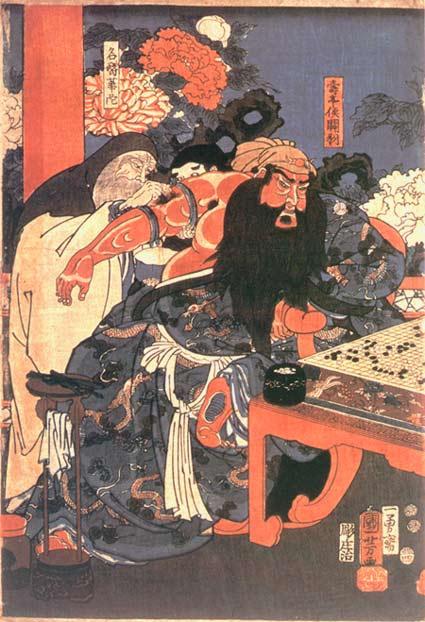 Hua Tuo Membedah Jenderal Guanyu Tanpa Bius