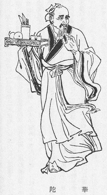 Hua Tuo (华佗)