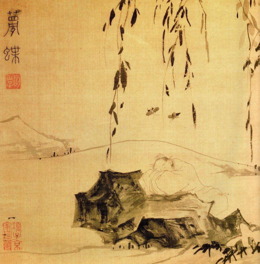 Impian Kupu-Kupu Zhuangzi - 1000x1014