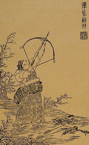 Huo Yi Memanah