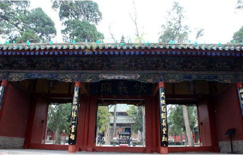 Bagian Dalam Kelenteng Fu Xi (伏羲)