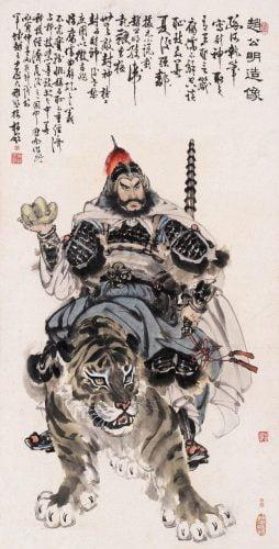 Dewa Kabar Baik Zhao Gong Ming (赵公明)