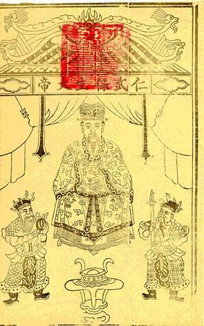 Dewa Pengobatan Bao Sheng Da Di (保生大帝)