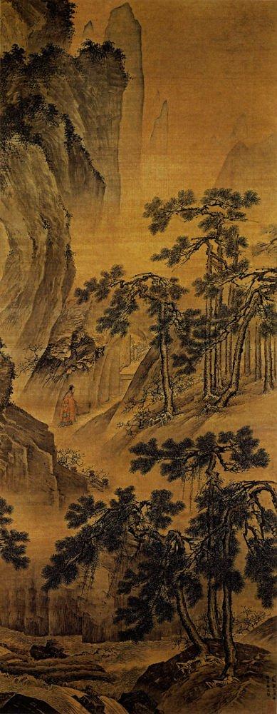 Huang Di (黄帝) Berkelana ke Pegunungan Kongtong Untuk Bertanya Dao (道) kepada Guangchengzi (广成子).