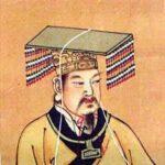 Kaisar Kuning Huang Di (黄帝)