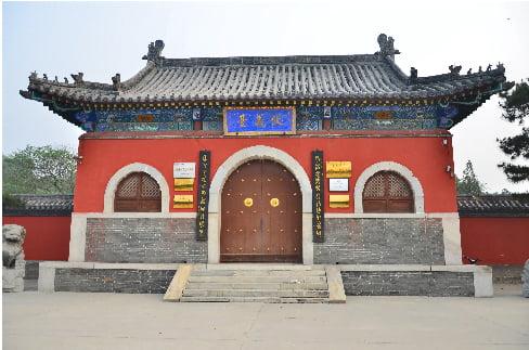 Kelenteng Fu Xi (伏羲) di Xinle