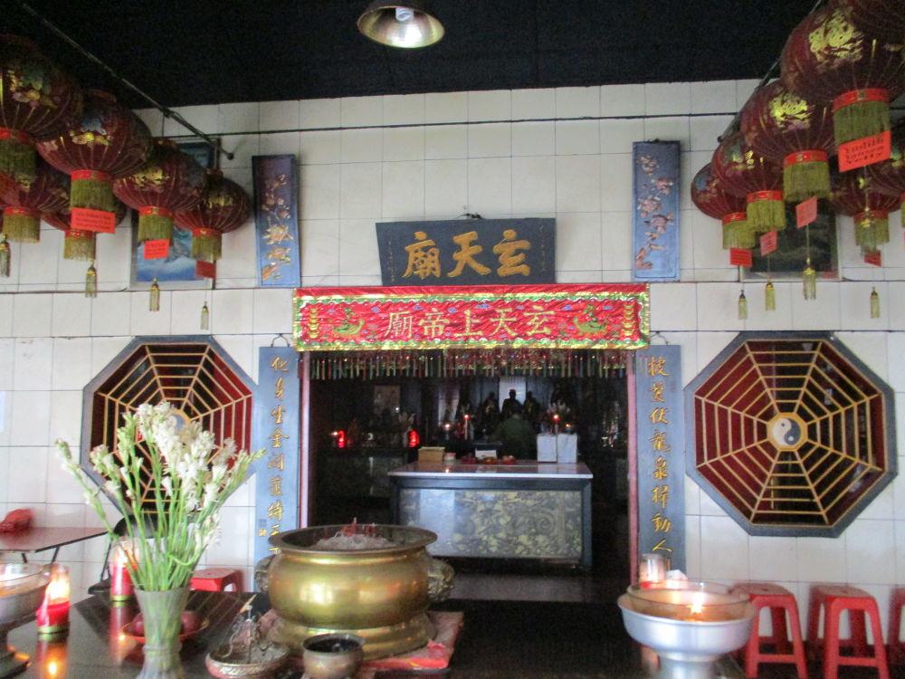 Kuil Dewa Xuan Tian Shang Di (玄天上帝) / Hian Thian Siang Tee di Palmerah, Jakarta Barat, Indonesia