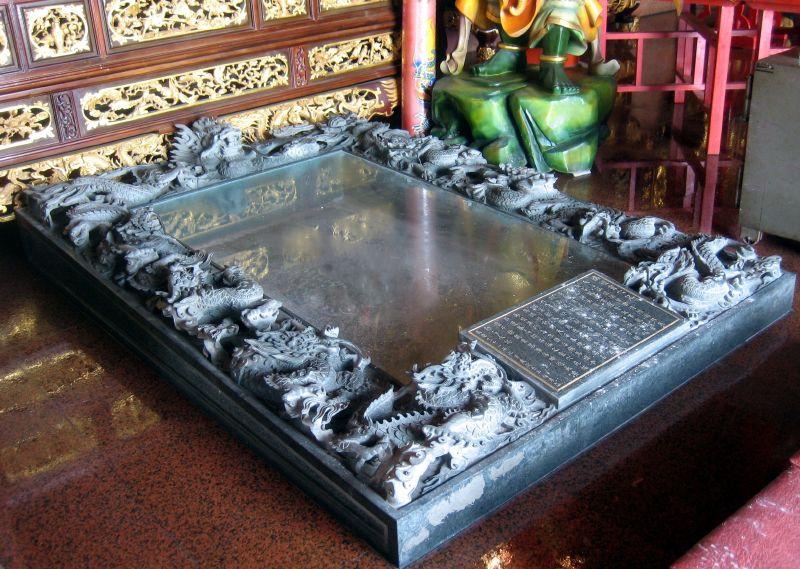 Makam Lin Mo Niang di Nangan, Pulau Matsu, Tiongkok