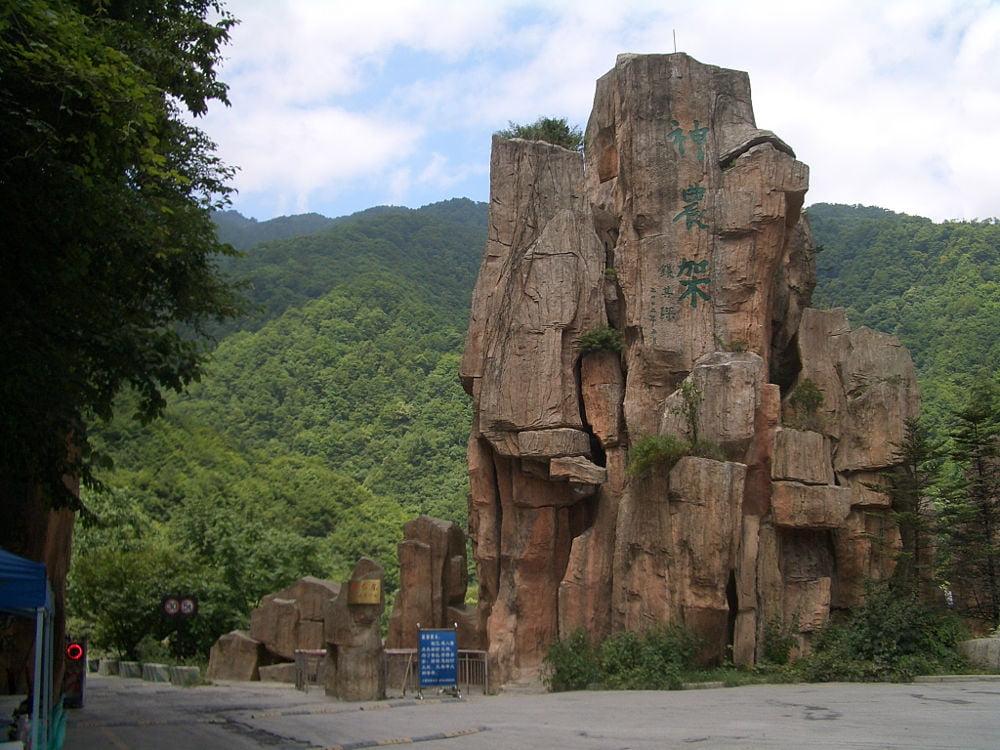 Pintu masuk ke Cagar Alam Nasional Shennongjia