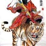 Zhang Tian Shi (张天师) / Zhang Dao Ling (张道陵) Menunggangi Harimau