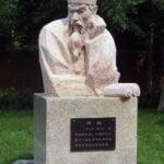 Patung Shang Yang (商鞅)
